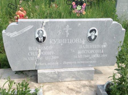 Памятник № Ф11