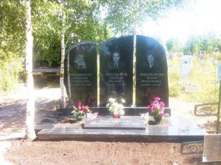 Памятник № 337