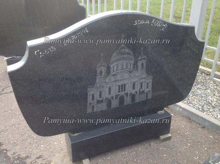 Памятник № 241