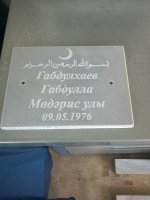 Мрамор 15х20 см