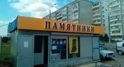 Lomzh