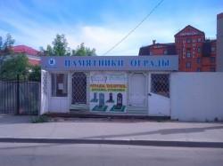 Tukaya