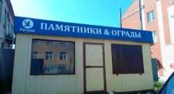 Zhurnalistov2
