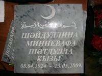 IMG 0236